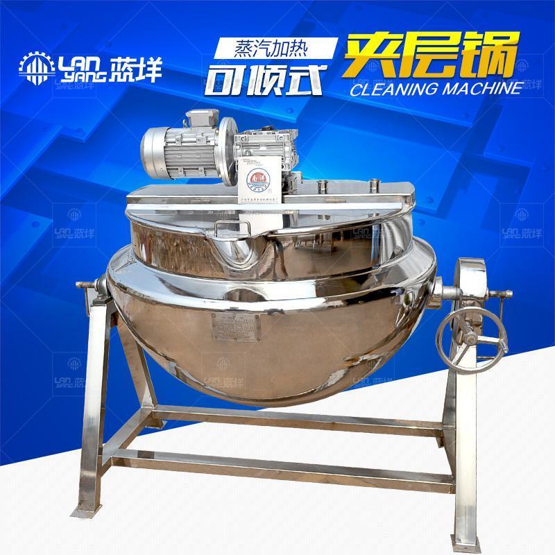 可傾式蒸汽夾層鍋 不銹鋼蒸汽加熱 火鍋炒料機 食品機械設備推薦