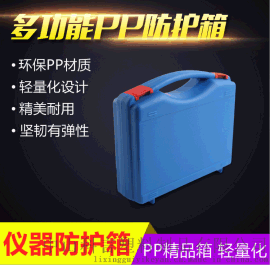 KY003多功能安全箱 塑料工具箱手提塑盒包装箱塑胶箱