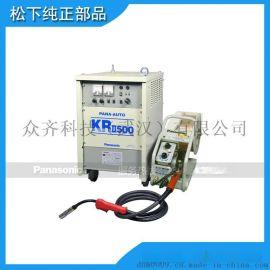 松下二保焊机 松下二氧化碳焊机YD-500KR