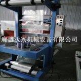 厂家供应 易拉罐热膜收缩包装机 热收缩包装机价格