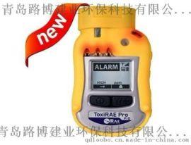 经济便宜的小型VOC检测仪,个人有机气体检测仪