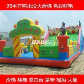 大型平方充气城堡室外儿童蹦蹦床滑碰碰车