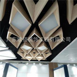 三角菱形铝单板 造型异形铝单板天花吊顶来图定制