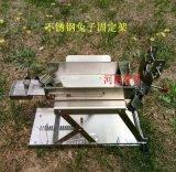 多功能兔子固定架 兔子固定器 ZK-GDJ-2 智科仪器