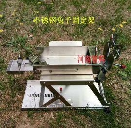多功能兔子固定架 兔子固定器 ZK-GDJ-2 智科儀器
