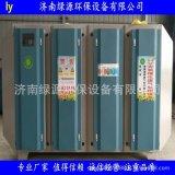 光氧催化 uv光氧廢氣處理設備 voc治理設備
