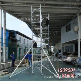 铝移动工作平台,列车地铁检修架  铝合金脚手架