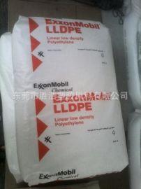 高流动LLDPE 埃克森美孚 LL6201RQ 电线电缆用料