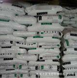 玻纖增強30% PET臺灣南亞4210G6汽車部件電子電器醇酯塑料
