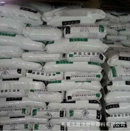 玻纤增强30% PET**南亚4210G6汽车部件电子电器醇酯塑料