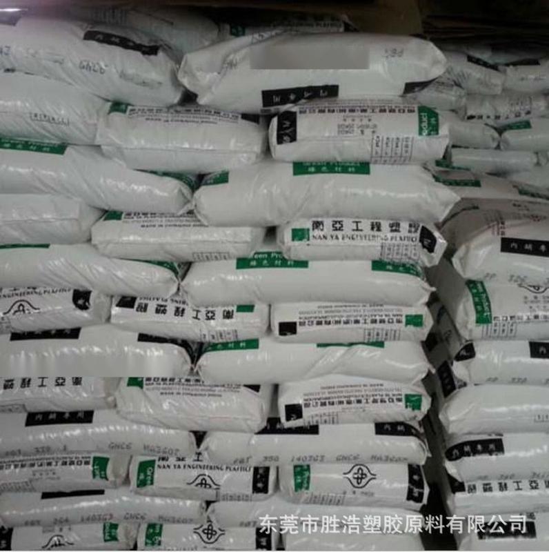 玻纤增强30% PET台湾南亚4210G6汽车部件电子电器醇酯塑料