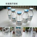 臭氧耗材真空負壓瓶 臭氧真空瓶