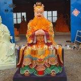 五帝龍王東海龍王西海龍王寺廟供奉玻璃鋼寺神像佛像