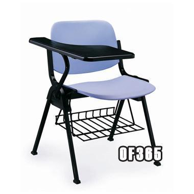 帶寫字板摺疊培訓椅(ODA-1001-WN)