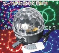 七彩水晶魔球灯