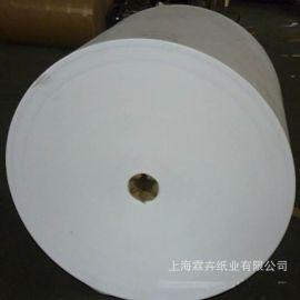 120克150克手提纸袋牛皮纸 服装购物纸袋牛皮纸
