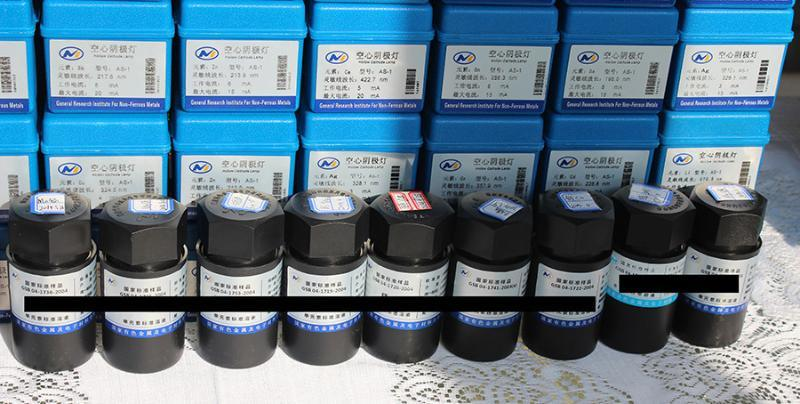 【**】硅标准物质/硅标准样品/**标准物质/
