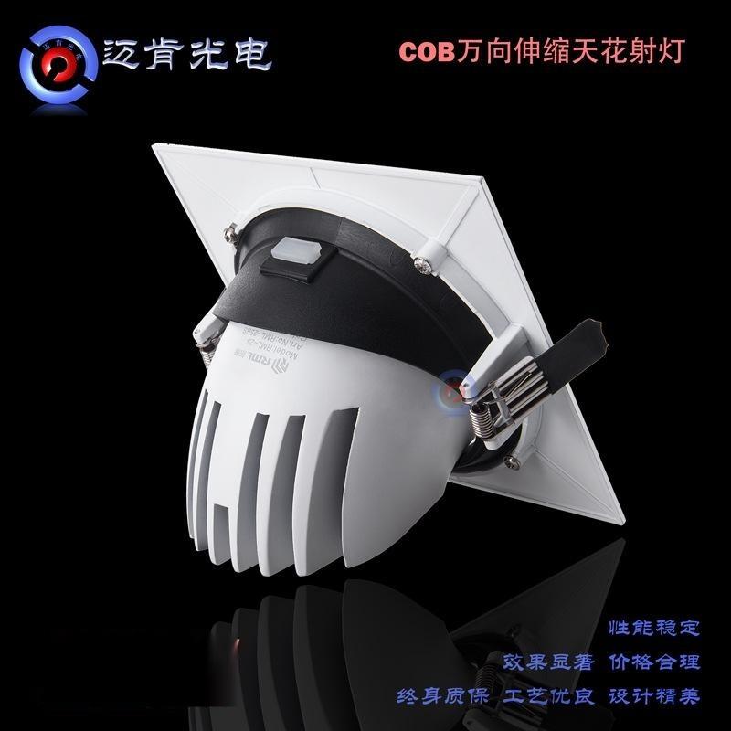COB射灯LED象鼻射灯22WLED工程款照明灯具LED射灯商业照明JJS22W