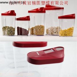 5件套密封罐 PP易扣罐 高端塑料收納罐