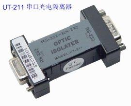 RS-232串口光电隔离器 (UT-211)