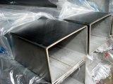 珠海現貨316L不鏽鋼管 316不鏽鋼工業管 50*100*2.0不鏽鋼方管