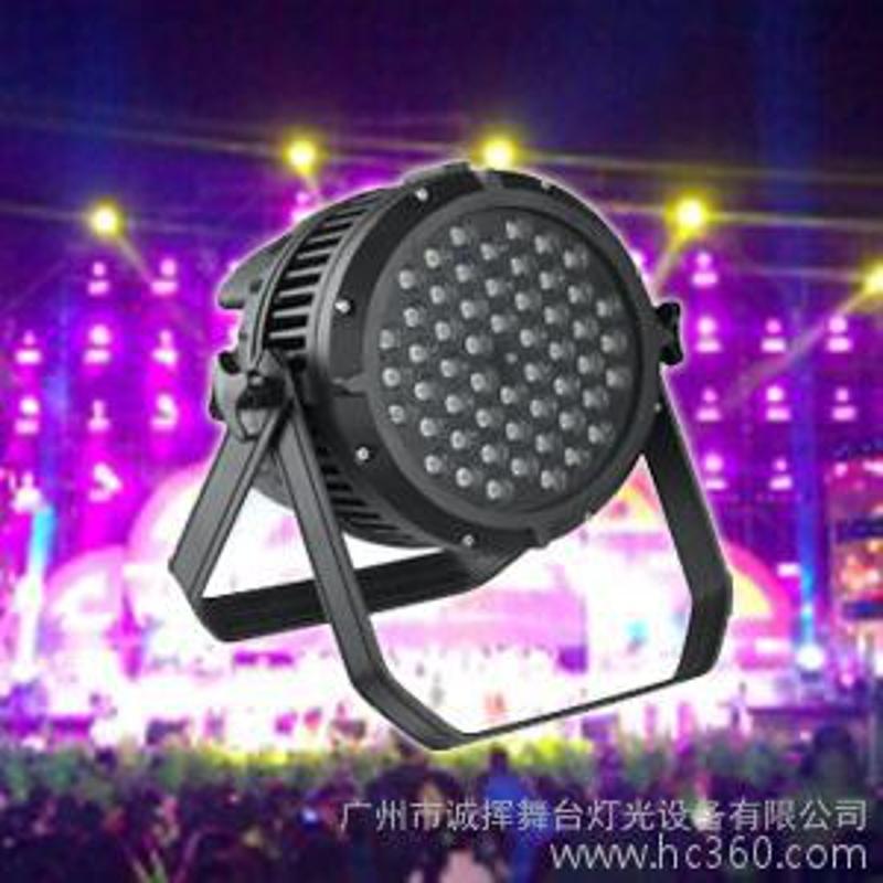 54顆防水帕燈 舞檯燈光 LED帕燈 舞檯燈光廠