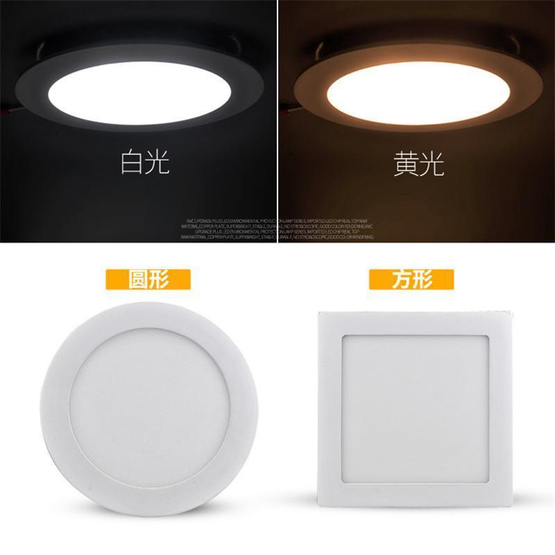 直销供应侧发光18W平板灯led圆形面板灯底部发光面板灯吸顶面板灯