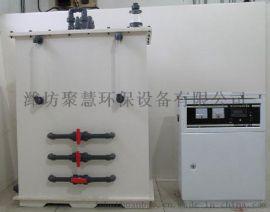 聚慧JH-C-50全自动次氯酸钠发生器
