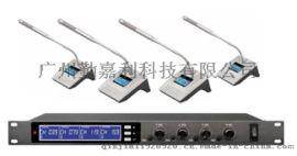 QJL勤嘉利 -8404一拖四UHF无线会议麦克风