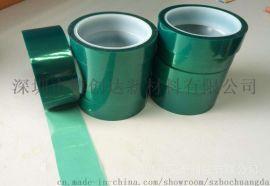 绿色高温胶带 高温绿胶带 耐酸碱高温胶带