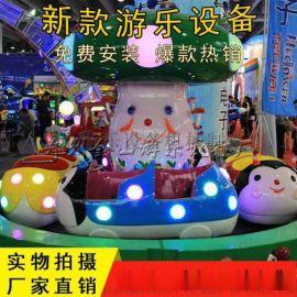 瓢虫乐园多少钱丨广场瓢虫乐园游乐设备