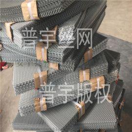 花式钢铝金属板网 龟甲状钢铝板网 低碳钢小钢板网
