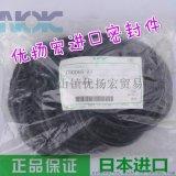 經銷批發日本進口NOKO型圈密封圈P620 ID619.50*8.40