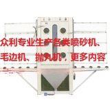 厂家供应玻璃自动喷砂机