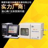 煤炭含硫量检测仪/微机定硫仪/全自动定硫仪