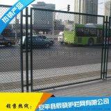 专业定制厂家 篮球场组合式围网 体育场护栏网 PVC球场护栏网