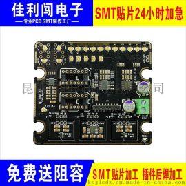 电路板DIP插件加工