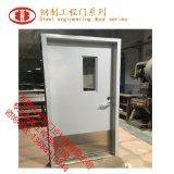 車間鋼製門 工廠鋼製門 鋼板平開門 寫字樓鋼製門  鋼製複合門