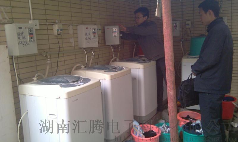 大學自助投幣掃碼式洗衣機市場大w