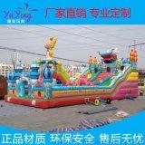 新款充气城堡 户外儿童玩具乐园 跳跳床 蹦蹦床