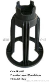 台式塑料定位块SP1403B