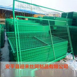 护栏网,高速护栏网,机场护栏网