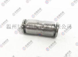 不锈钢304 同径 变径直通快接 尼龙管气管快速接头 气动快插接头