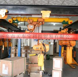 3t电动环链葫芦 电动起重葫芦 环链葫芦厂家