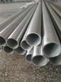 戴南压力管304无缝不锈钢管生产批发供应