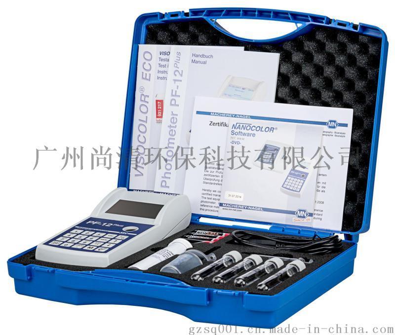 水质重金属多参数分析仪 检测解决方案