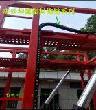 重型液压平板运输车塑料拖链/液压缸线缆防护  链