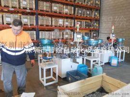 螺栓组合件及连接副、螺母、垫圈自动组装机