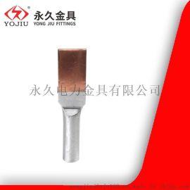 压缩型SYG-300平方铜铝接线夹国标 永久金具