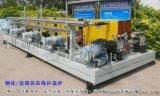 遠拓機電專業定製型號齊全的鋼坯加熱爐/電爐/設備